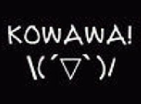 Kowawa